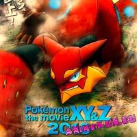 В новом фильме о покемонах появится новый персонаж.