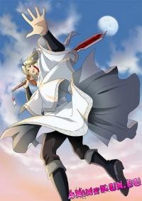 Гора священного меча: Познание мудрости