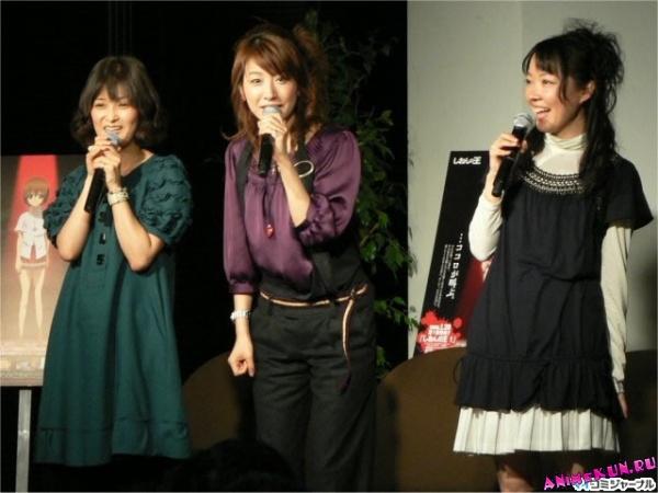 Аяко Кавасуми (в аниме Сион Ясуока)