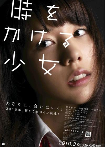 Кадры из фильма смотреть девочка покорившая время аниме