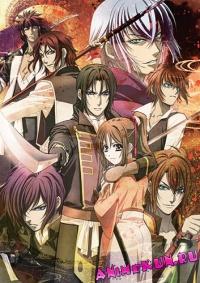 Hakuouki: Hekketsu-roku - Shinsengumi Kitan