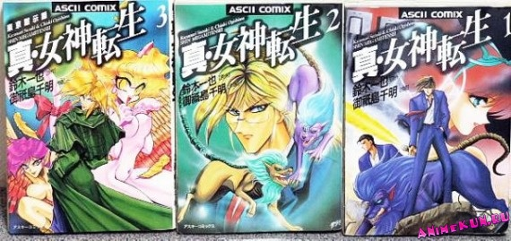 По манге, основанной в свою очередь на RPG-игре Shin Megami Tensei.