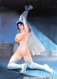 Mistreated Bride