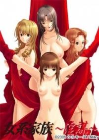 Feminine Family