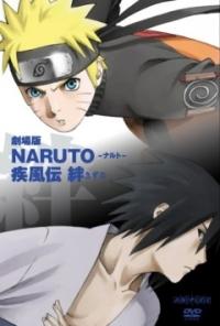 Gekijouban Naruto Shippuuden: Kizuna