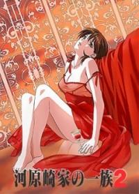 Kawarazaki-ke no Ichizoku 2
