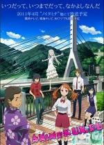 Ano Hi Mita Hana no Namae o Bokutachi wa Mada Shiranai(Anohana Project)