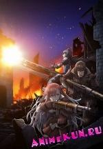 Senjou No Valkyria 3: Darega Tame No Juuyuu / Хроники Валькирии OVA