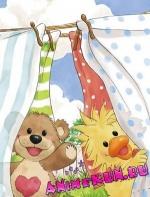 Suzy's Zoo: Daisuki! Witzy