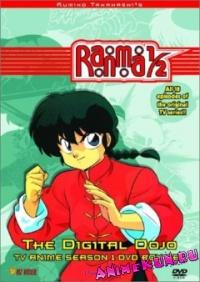 Ranma 1/2 TV