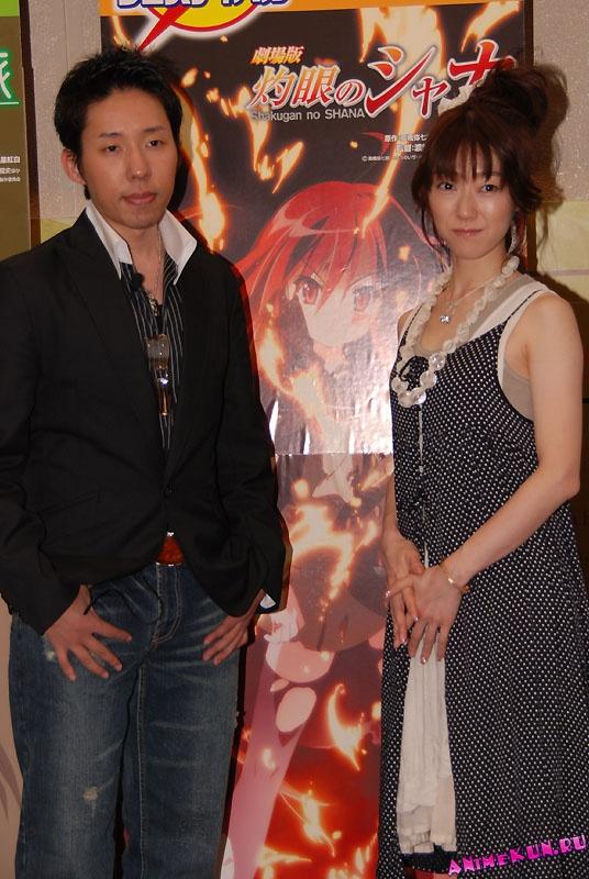 Сатоси Хино (в аниме Юдзи Сакай), справа Риэ Кугимия (в аниме Сяна)