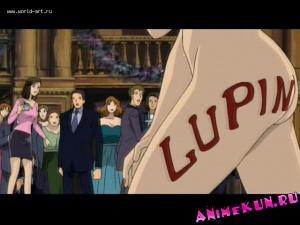 Люпен III: Возвращение волшебника