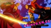 Эпоха Экс-самураев