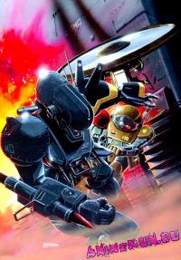 Бронированные воины Вотомы: Файлы Пэйлсэна OVA-5