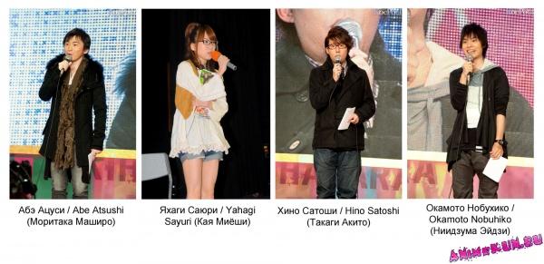 Маширо, Такаги, Михо, Нидзима