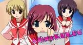 Для сердца 2 OVA-1