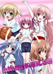 Баскетбольный клуб TV-2 / Rou Kyuu Bu! SS