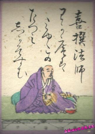 08. Кисэн-хоси.