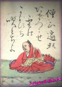 Sojo Henjo