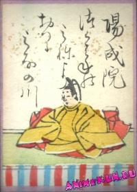 Yozei In