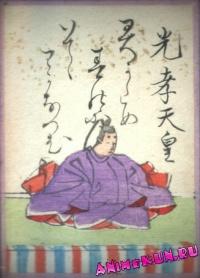 Koko Tenno