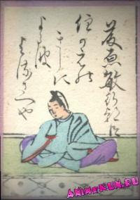 Fujiwara no Toshiyuki Ason