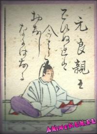 Motoyoshi Shinno