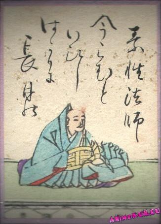 Sosei Hoshi