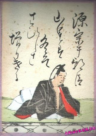 みなもとのむねゆきあそん Minamoto no Muneyuki Ason