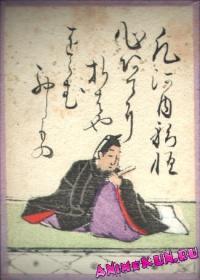 おおしこうちのみつね Oshikochi no Mitsune