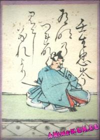 みぶのただみね Mibu no Tadamine