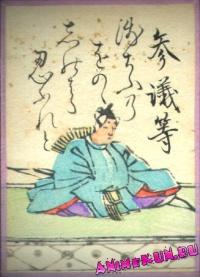 さんぎひとし Sangi Hitoshi