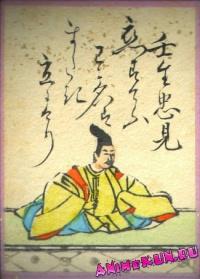 みぶのただみ Mibu no Tadami