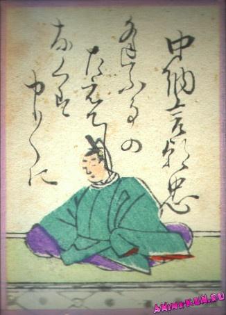 Chunagon Asatada