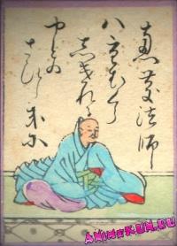 Egyo Hoshi