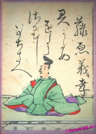 Fujiwara no Yoshitaka