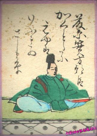 51. Фудзивара-но Санэката-но Асон (Фудзивара-но Санэката)