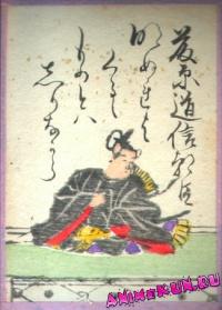 52. Фудзивара-но Митинобу-но Асон (Фудзивара-но Митинобу)