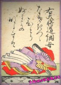 53. Удайсё Митицуна-но хаха (Мать Митицуна)