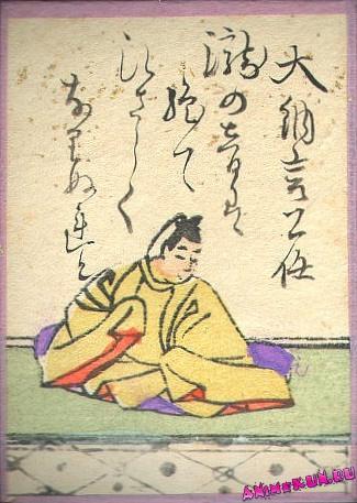 55. Дайнагон Кинто (Старший советник Кинто)