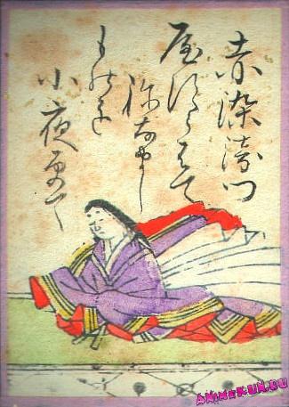 59. Акадзомэ-Эмон (Госпожа Акадзомо-но Эмон)