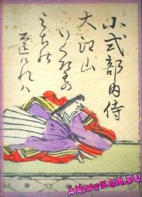 60. Косикубу-но Найси (Госпожа Косикубу)