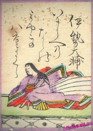 61. Исэ-но Тайфу (Госпожа Исэ-но Осукэ)