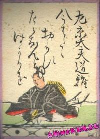 63. Сакэ-но Тайфу Митимаса (Фудзивара-но Митимаса)