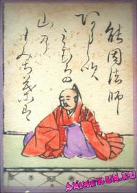 69. Ноин-хоси (Монах Ноин)