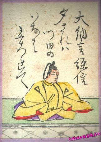 71. Дайнагон Цунэнобу (Минамото-но Цунэнобу)