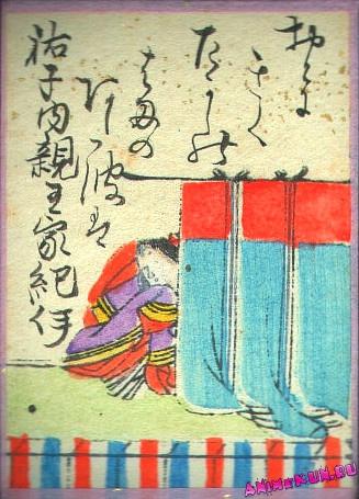 72. Юси-найсинго-кэ-но Кии (Госпожа Кии)