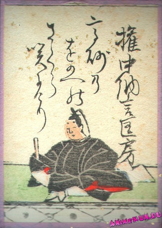 73. Гон-Тюнагон Масафуса (Оэ-но Масафуса)
