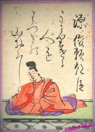 74. Минамото-но Тосиёри-но Асон (Минамото-но Тосиёри)