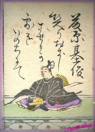 75. Фудзивара-но Мототоси